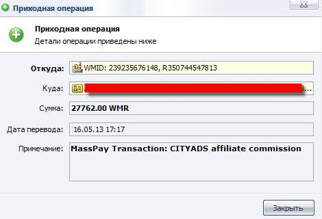 http://nikolaibbk.narod.ru/screen/cityads.ru-2.jpg