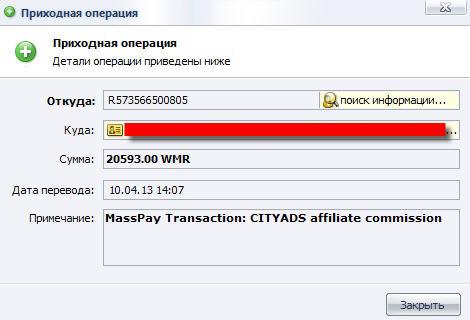 http://nikolaibbk.narod.ru/screen/cityads.ru.jpg