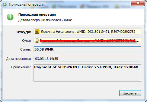 http://nikolaibbk.narod.ru/screen/seo.03.13.jpg